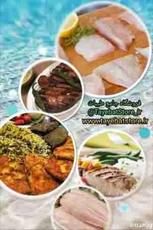 محصولات گوشتی