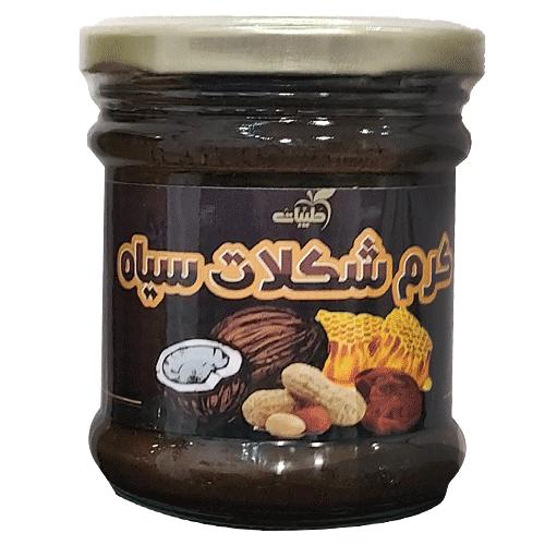 کرم شکلات سیاه بزرگ300 گ