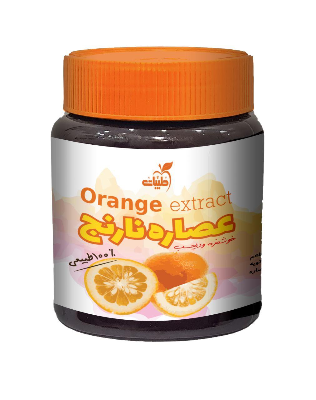 عصاره نارنج