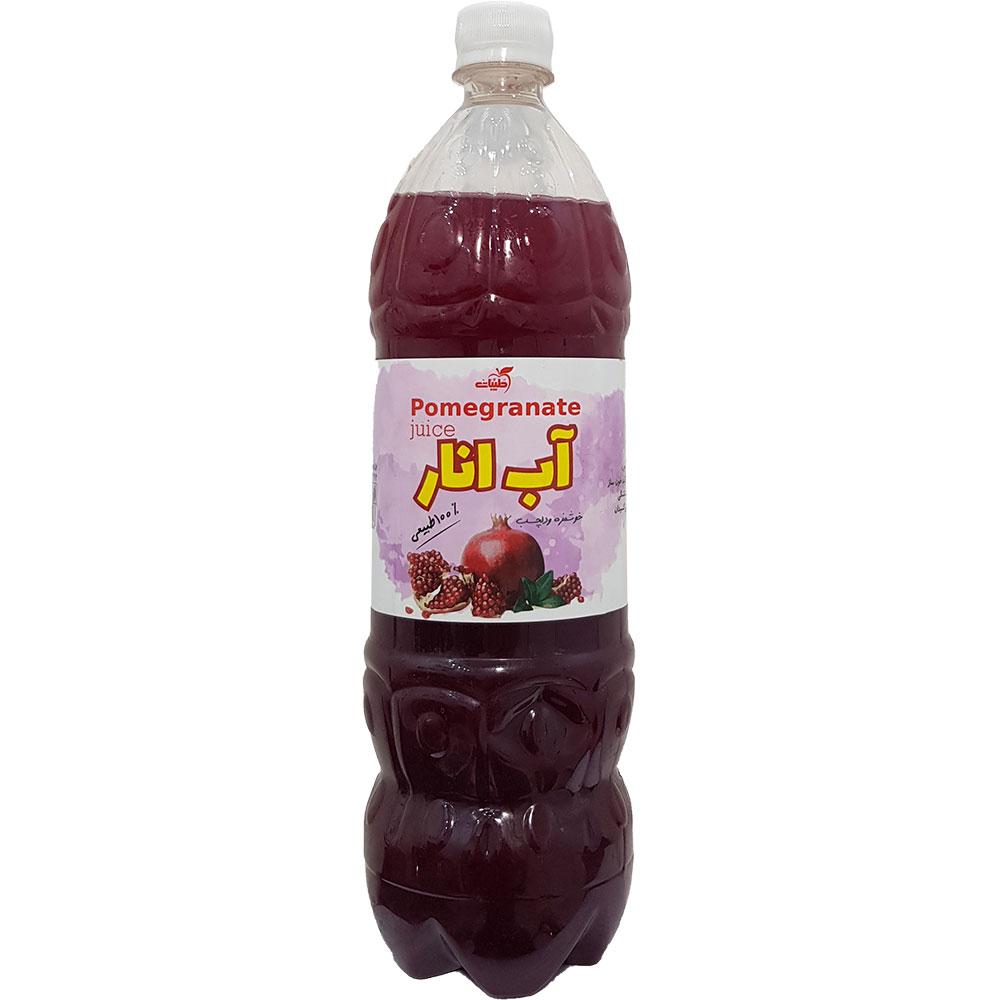 آب انار
