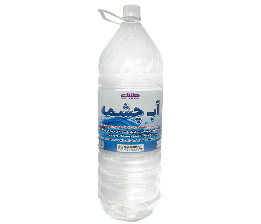 آب چشمه طیبات