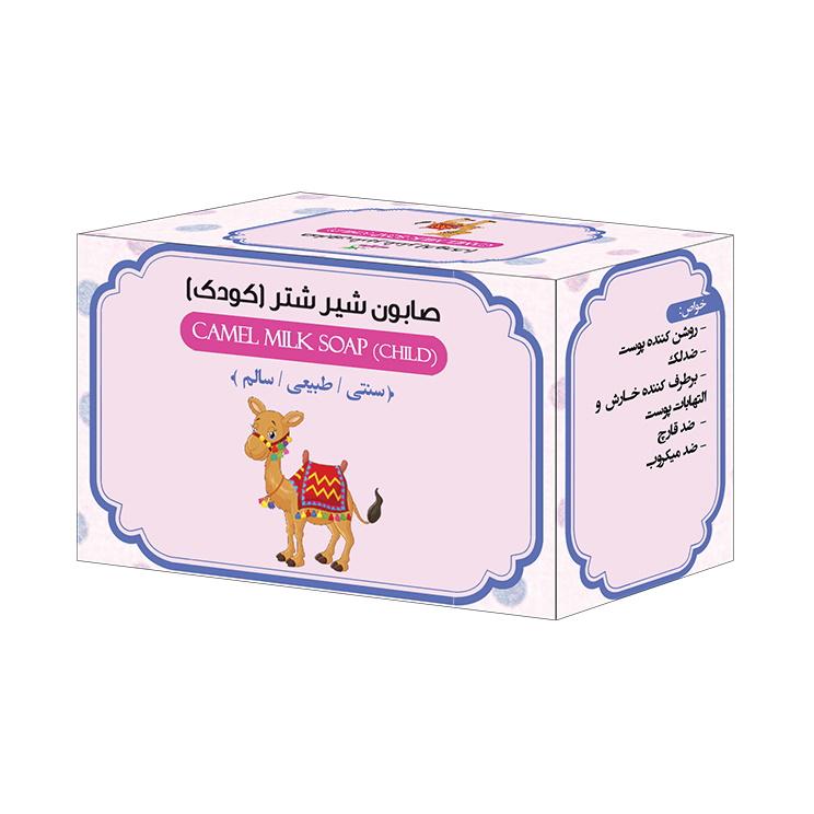 صابون شیر شتر (کودک)